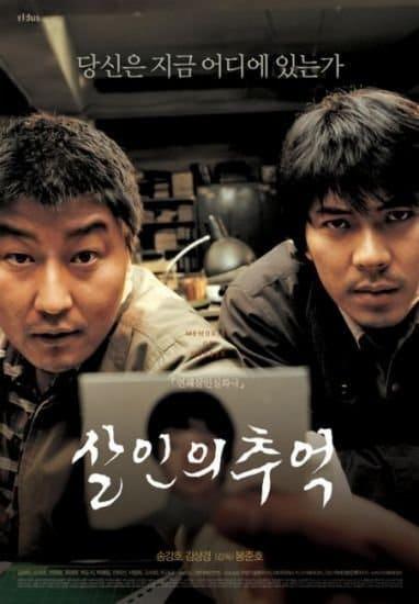 Memories of Murder (2003) - cronică de A.S.