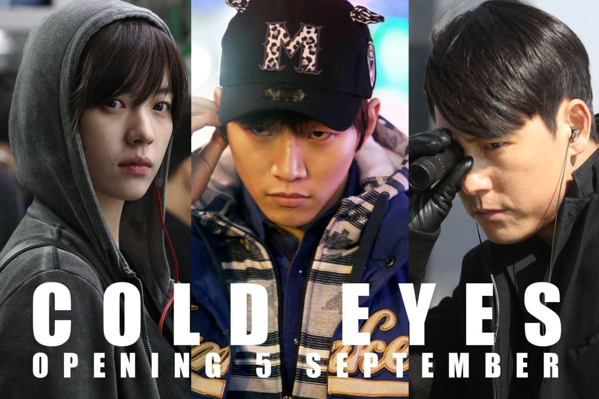 Cold Eyes (aka. Gam-si-ja-deul) (2013)