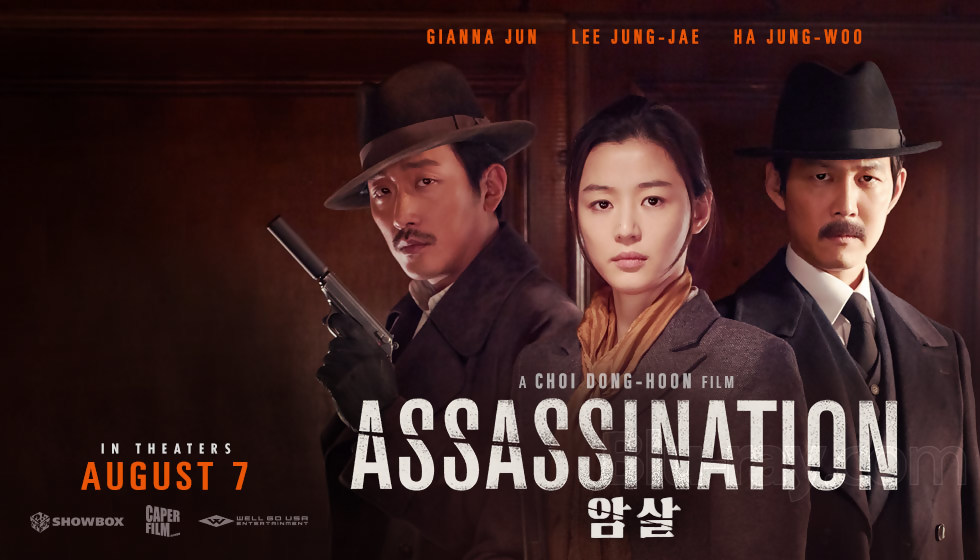 Assassination (aka. Amsal) (2015)