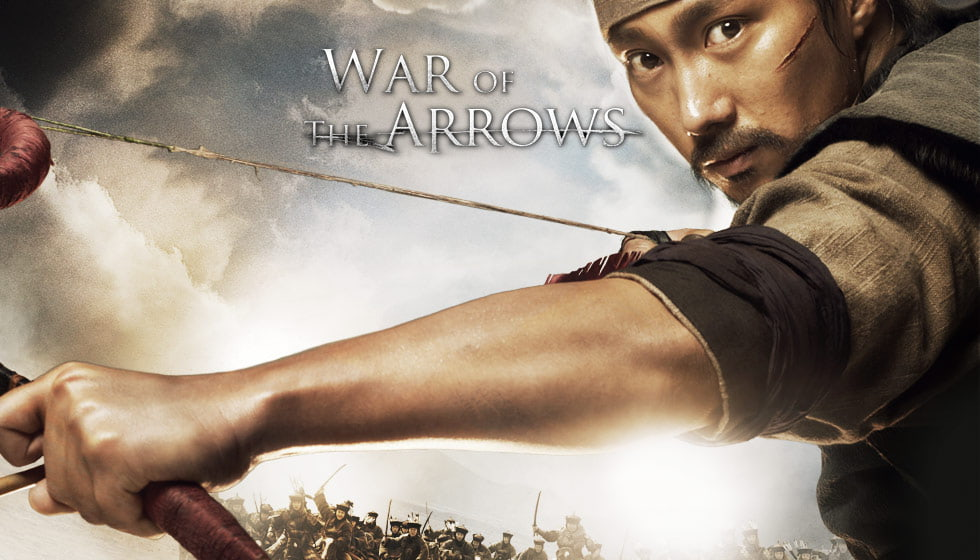 War of the Arrows (aka. Choi-jong-byeong-gi hwal) (2011)