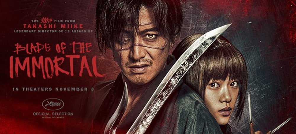 Blade of the Immortal (aka. Mugen no jûnin) (2017)