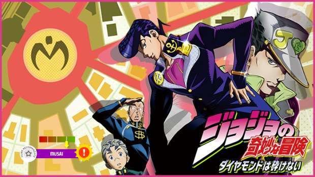 JoJo's Bizarre Adventure Diamond is Unbreakable (aka JoJo no Kimyou na Bouken Diamond wa Kudakenai) (2016)