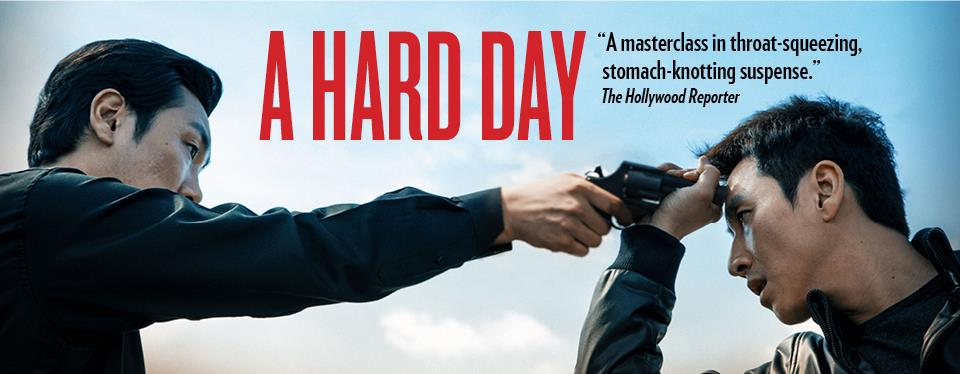 A Hard Day (aka. Kkeut-kka-ji-gan-da) (2014)