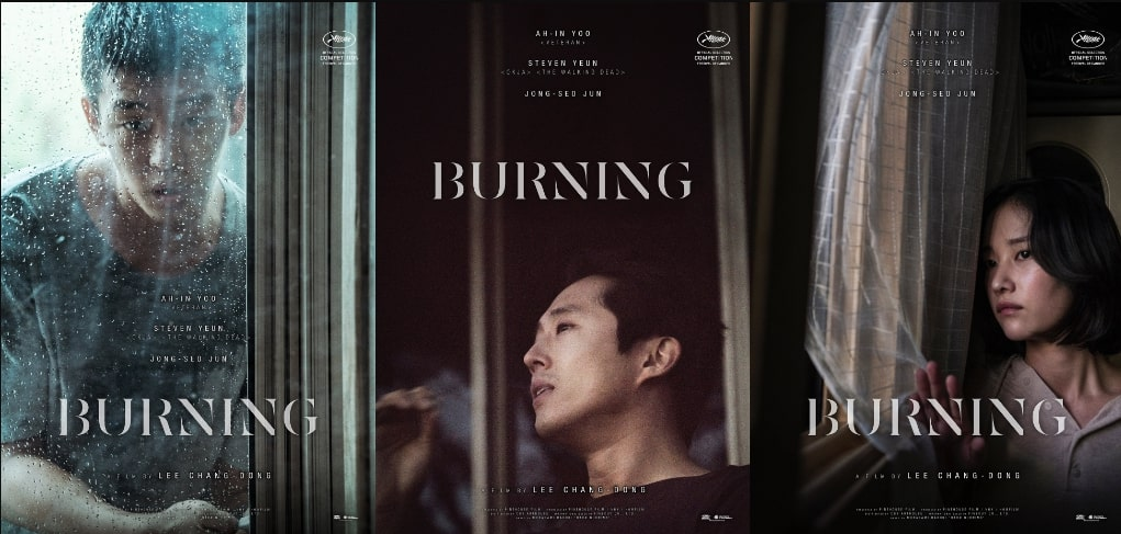 Burning (aka. Beoning) (2018)