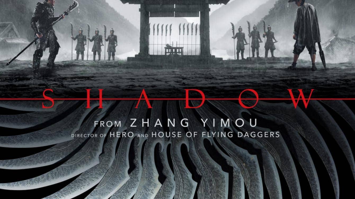 Shadow (aka. Ying) (2018)