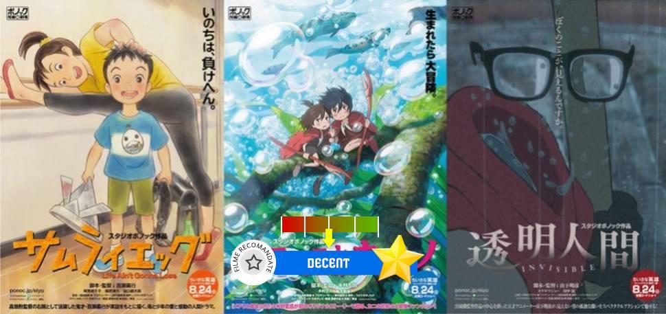 Modest Heroes (aka. Chiisana Eiyuu: Kani to Tamago to Toumei Ningen)