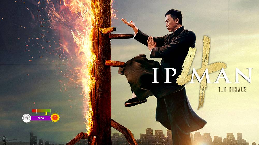 Ip Man 4: The Finale (aka. Yip Man 4) (2019)