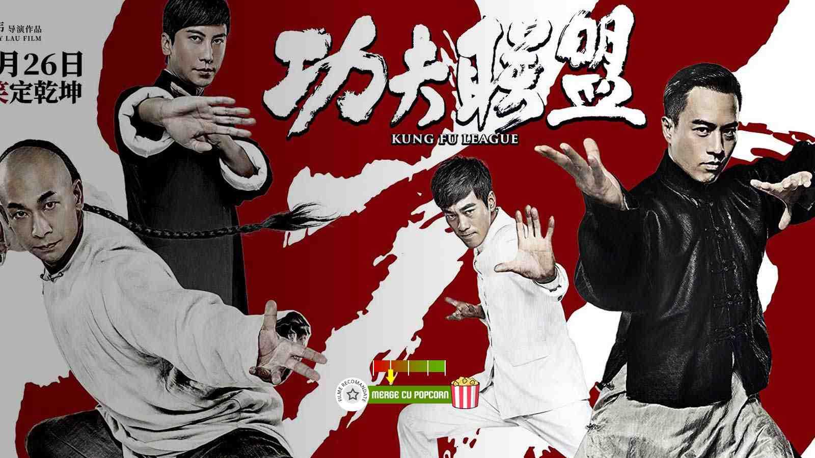 Kung Fu League (aka. Gong fu lian meng) (2018)