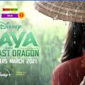 Raya and the Last Dragon (2021)