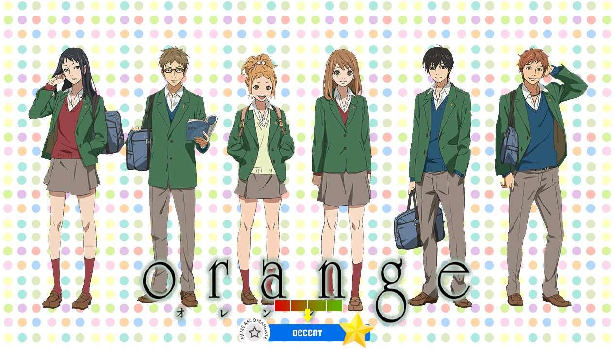 Orange (2016)